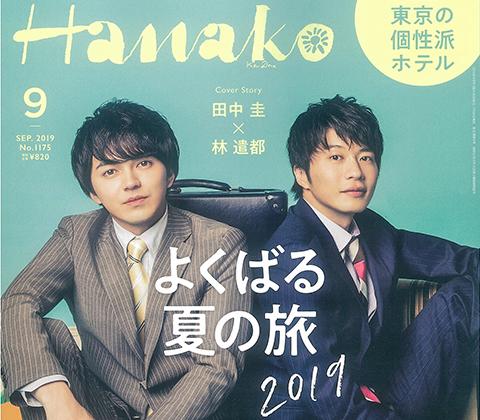 hanako201909